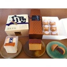 菓子工房KUMURA 愛知県の地産菓子詰合せ 3種