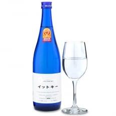 【最高金賞受賞酒】純米吟醸イットキー&ワイングラスセット