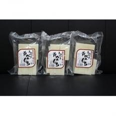生切り餅3パック(450g×3)横芝光町産もち米使用