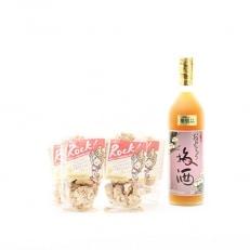 大野城ロックと梅酒のセット
