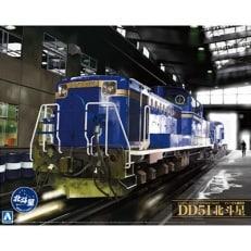 アオシマのプラモデル(1/45 ディーゼル機関車 DD51)