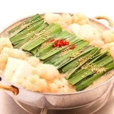 【もつ鍋一藤】 国産黒毛和牛肉のもつ鍋味噌(2~3人前・濃縮スープ)