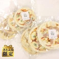 【牧成舎】<さとふる限定>飛騨のチーズ屋が作った、チーズたっぷりピザ贅沢7枚セット C