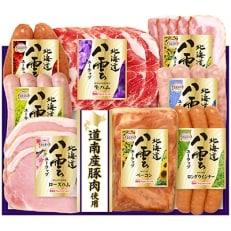 """""""道南産豚肉使用"""" 八雲ユーラップ【YK-500】(8点詰合せ)"""