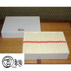 小豆島 手延べ素麺 細口3kg