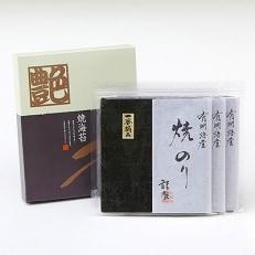 【有明海産】焼き海苔〈艶〉計60枚(10枚×6袋)