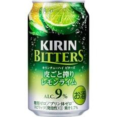 キリン ビターズ 皮ごと搾りレモンライム 350ml 1ケース(24本)