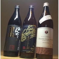「The SAGA認定酒」麦焼酎900ml×3本セット