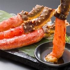 【お刺身OK】北海道産 生冷凍 タラバガニ ポーション【脚 むき身】約1kg