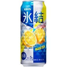 キリンビール取手工場産 氷結シチリア産レモン缶 500ml×24本