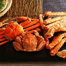 【北海道】厳選三大蟹セット 6-33