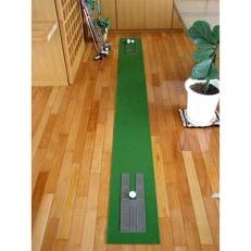 ゴルフ練習用・SUPER-BENTパターマット30cm×3mと練習用具