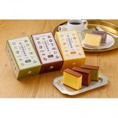 【文明堂総本店】カット包装カステラ(プレーン・チョコレート・抹茶)4箱入