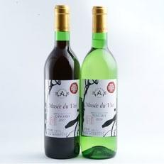 アルプス NAC認定ワインセット