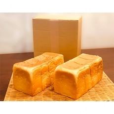 """地球屋パン工房 高級生食パン『ハニーブレッド""""極""""』 2本(4斤)セット"""