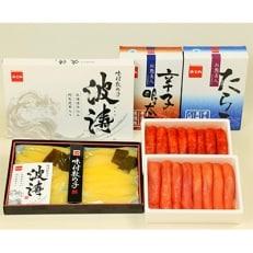 魚卵の彩【海珠】セット(塩たらこ500g・辛子明太子500g・味付数の子180g×2袋)
