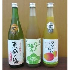 【梅酒品評会で入賞】大賀酒造 梅酒3種セット(各720ml)