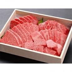 但馬牛焼肉セット【500g】