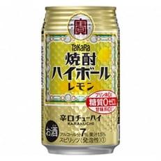 タカラ「焼酎ハイボール」<レモン>350ml 24本入(2箱)