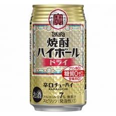 タカラ「焼酎ハイボール」<ドライ>350ml 24本入(2箱)