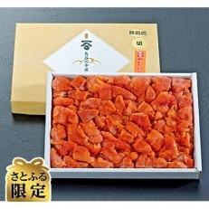 【さとふる限定】辛子めんたいこ(無着色・並切)2kg