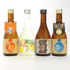 【ふるさと納税】日本酒 飲み比べセット300ml×5本