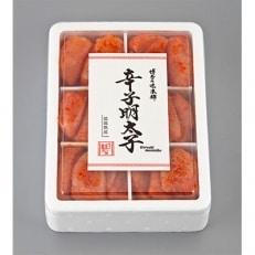 博多の味本舗(大任町) 辛子明太子切れ子1kg(6仕切り)