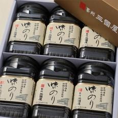 【海苔の三國屋】 味のり旭 (8切56枚)  6本セット