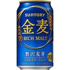 サントリー「金麦」350ml×1ケース(24本入)