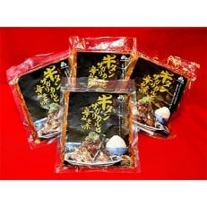 牛タンサガリカルビ 辛みそ味 250g×4パック(1kg/6~8人分)