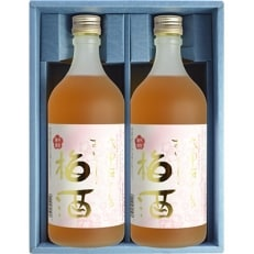 太宰府さんのおいしい梅酒720ml×2本セット