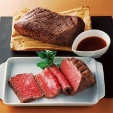 熊本県産 くまもとあか牛100%使用 くまもとあか牛ローストビーフ 合計500g 【益城町】
