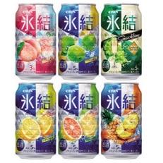 キリン氷結6種飲み比べ(レモン・グレープフルーツ・もも等)350ml×24本(各4)『2220』