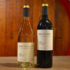 サントリー登美の丘ワイナリー「特別醸造 登美の丘ワイナリー限定ワイン 赤白セット」