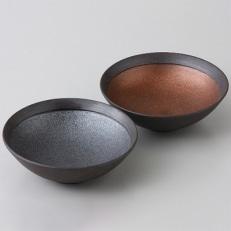 波佐見焼 銅器彩 ボールセット ペア (A51)
