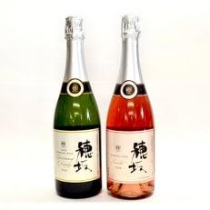 シャトーマルス スパークリングワイン白&ロゼ 計2本セット