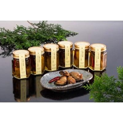 牡蠣の燻製オリーブオイル漬け6瓶セット(J-52)