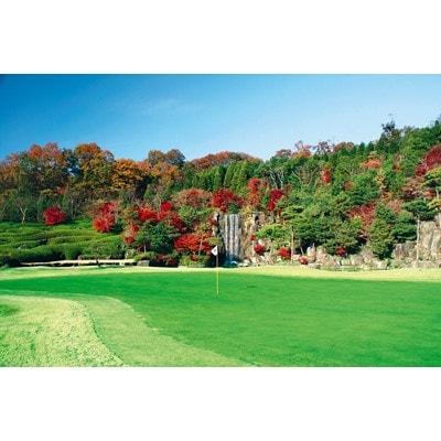 涼仙ゴルフ倶楽部でのゴルフプレー代 平日限定ランチ付き2名様