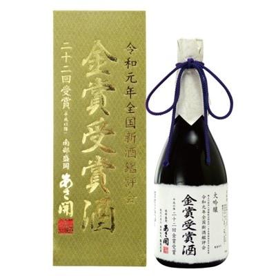 【酒蔵あさ開】大吟醸 金賞受賞酒 令和元年 720ml×1本