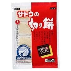 サトウの切り餅パリッとスリット約400g(1切約50g)×5袋