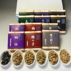 二代目福治郎高級納豆6種食べ比べ<12個入り>