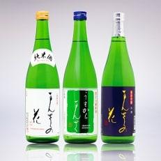 【秋田の美酒飲み比べ】まんさくの花 満足セット 720ml×3本