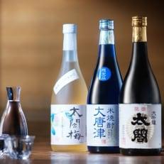 唐津地酒SELECT B-4 (聚楽太閤 大吟醸酒・米焼酎、梅酒 太閤梅×各1本)