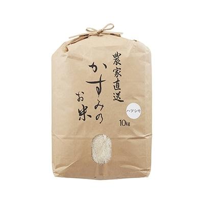 令和2年産 美濃加茂産のお米 (10㎏)