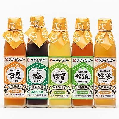 飲む酢濃厚フルーツバーモント