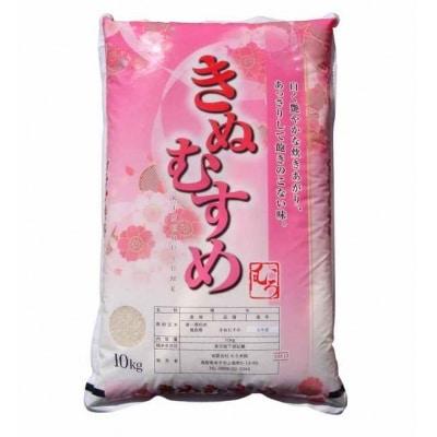 きぬむすめ10kg (精白米)