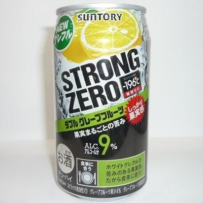 サントリー -196℃ ストロングゼロ【ダブルグレープフルーツ】1ケース