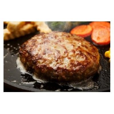 【無添加】博多和牛100%ハンバーグ130g×8個(ジャポネソース付)_ST1295