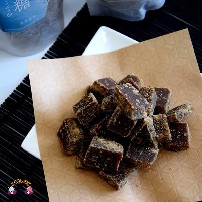 ~新感覚!甘じょっぱい黒糖です。~徳之島きゅらしま塩黒糖