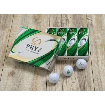 【久留米市オリジナル】「くるっぱ」のゴルフボール「PHYZ」